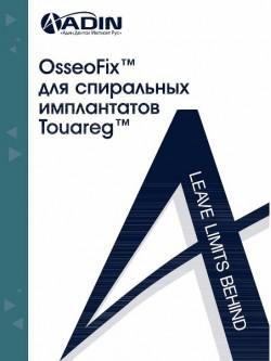 OsseoFix