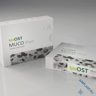 Губка коллагеновая MUCO Plast
