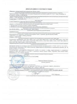 Botiss декларация соответствия